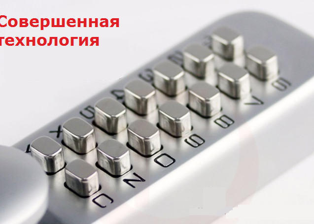 кнопочный замок на дверь
